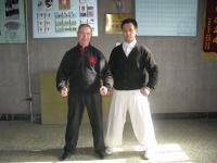 стажировка в Академии Ицюань в Китае