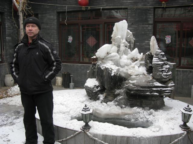 в Китае на стажировке в Академии Ицюань