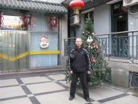 Академия ицюань 2010