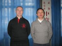 на семинарах по ицюань в Китае Яо Ченжун и Криводедов А.